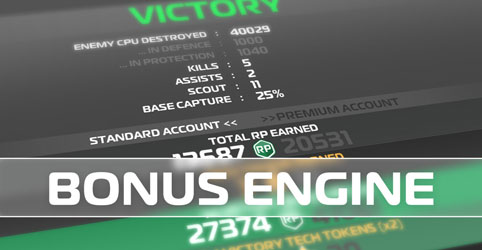 NEWS_Bonus_Engine_Small